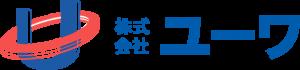 株式会社ユーワ